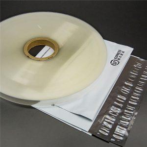 OPP PE袋密封胶带剥离衬垫